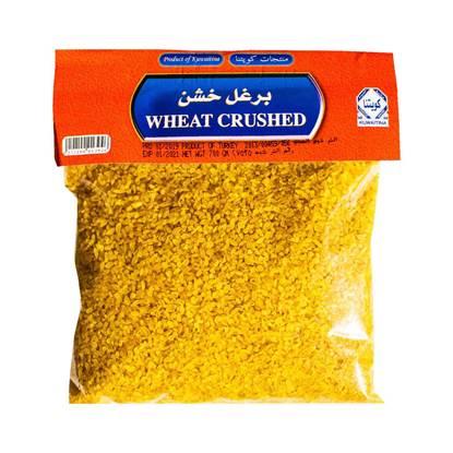 Picture of Kuwaitina wheat Crushed ( Burghol )